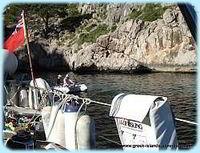 Selkie Dancer - Dinghy Rowing