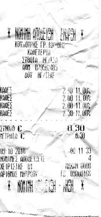 Taverna Prices - Coffee Bill