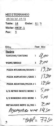 Taverna Prices - Mediterraneo Bill