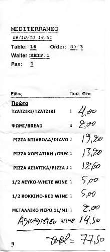Taverna Prices - Mediterraneo Bill
