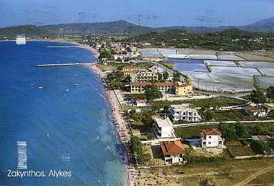 Zakynthos - Alikes Postcard